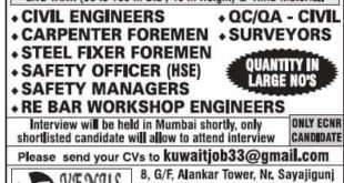 Gulf Walk In Interview In Baroda