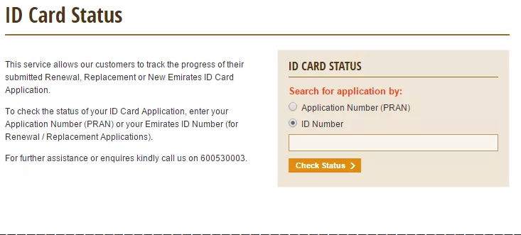 check status of your Emirates ID,Emirates ID Tracking,Emirates ID Application status