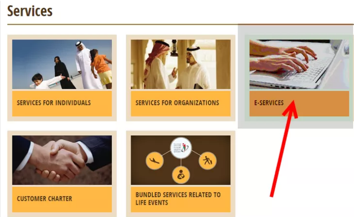 How_to_check_Emirates_id_status