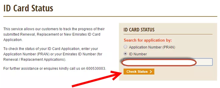 check Status Enquiry service on the Emirates Identity Authority's through website