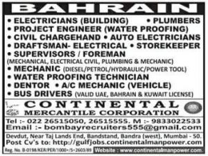 JOBS IN BAHRAIN EMPLOYMENT OPPORTUNITIES