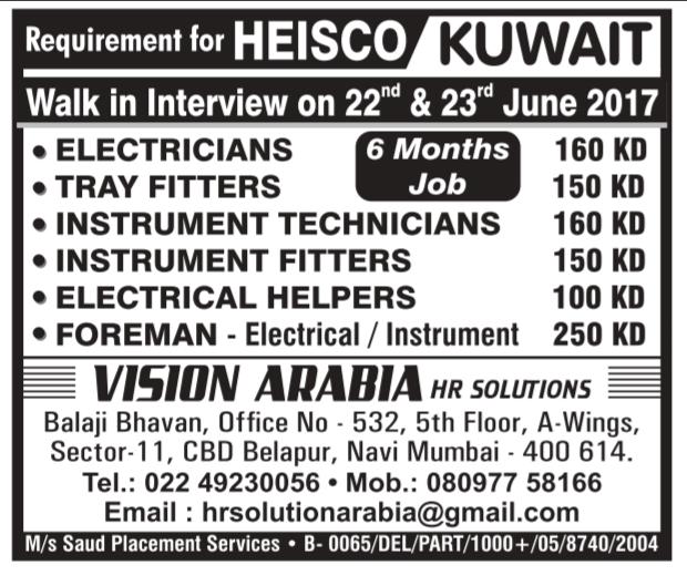 Indians In Kuwait Job Vacancy: Nursing In India: VACANCIES FOR