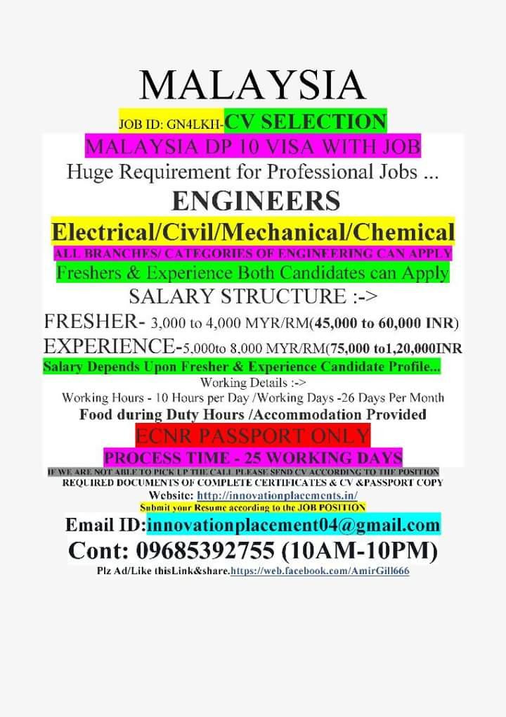 Malaysia Job