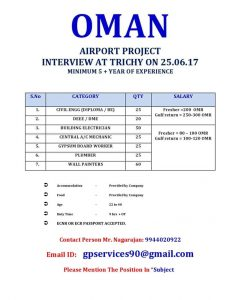 OMAN AIRPORT JOBS AND CAREER