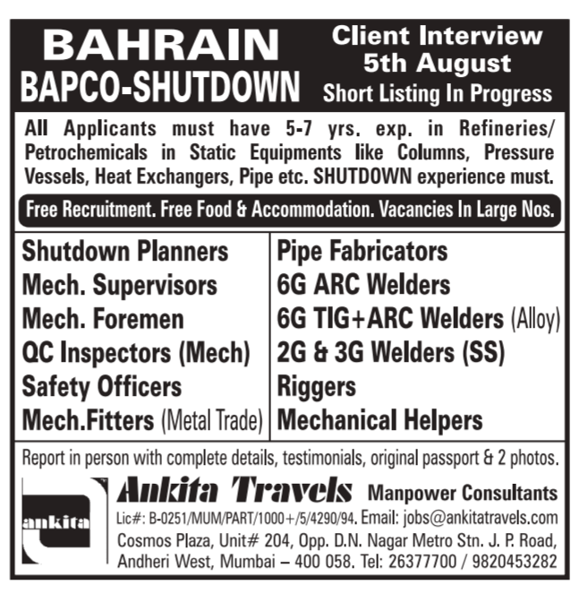BAPCO CAREERS BAHRAIN JOBS