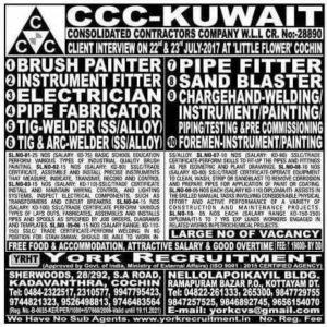 CCC COMPANY GULF JOB