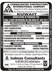 CCC GULF JOB VACANCIES