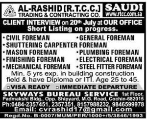GULF JOBS WALK IN INTERVIEW IN COCHIN