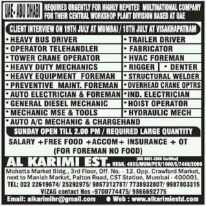 JOBS IN VISAKHAPATNAM