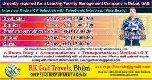 cv selection job for gulf