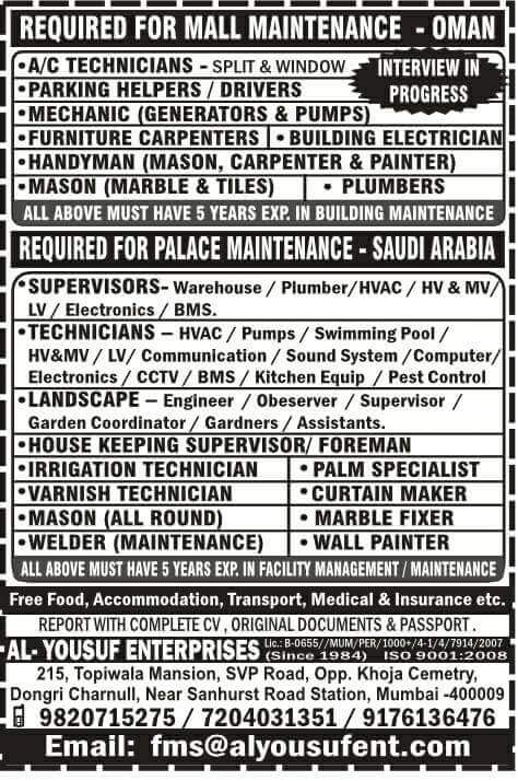 GULF EMPLOYMENT NEWSPAPER JOBS