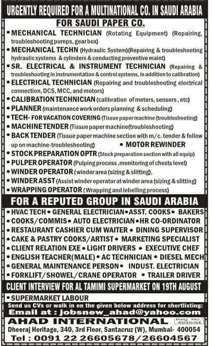 JOBS IN SAUDI ARABIA COMPANIES