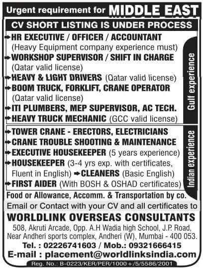 cv selection jobs in abroad