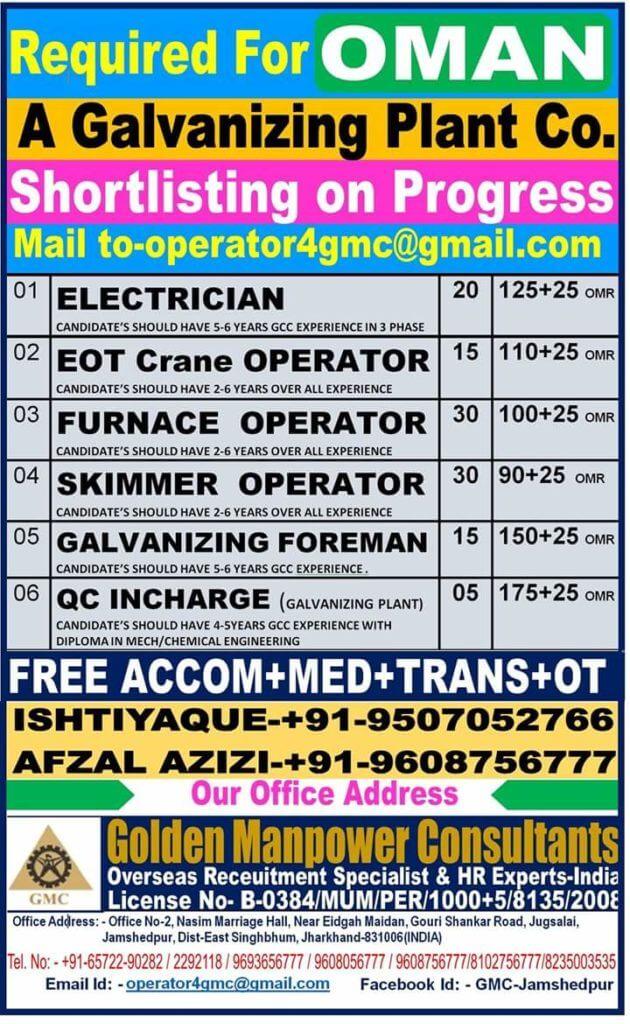 latest jobs in jamshedpur