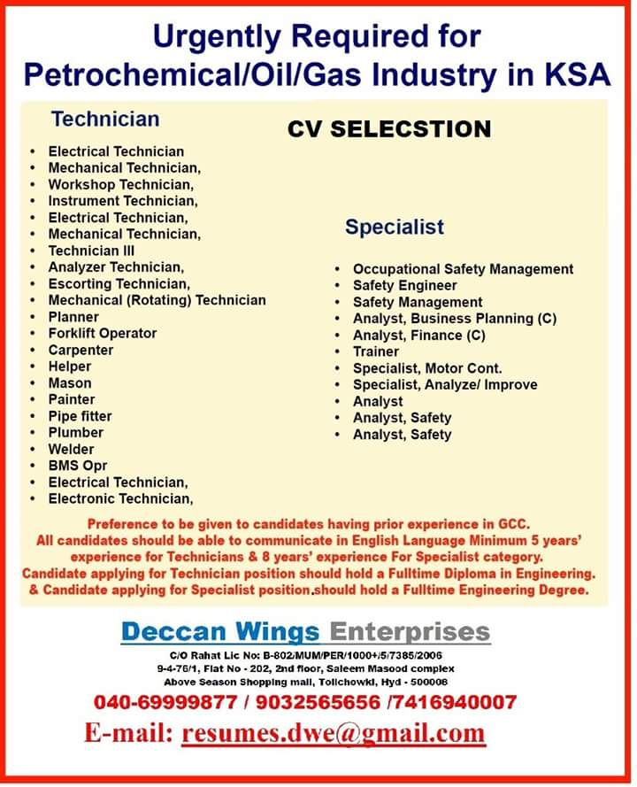 cv selection jobs