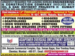 ASIA POWER GULF JOBS