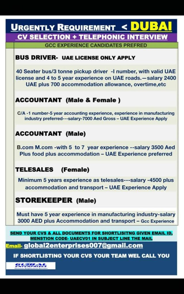 GULF OVERSEAS RECRUITMENT