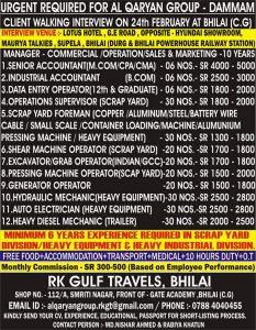 New Gulf Relevant Jobs.