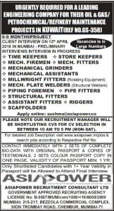 ASIA POWER GULF JOBS FOR INDIANS August 13, 2019