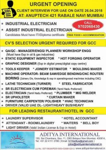 vacancy for mechanical engineers in dubai