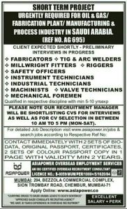 ASIA POWER GULF JOBS FOR INDIANS September 8, 2019