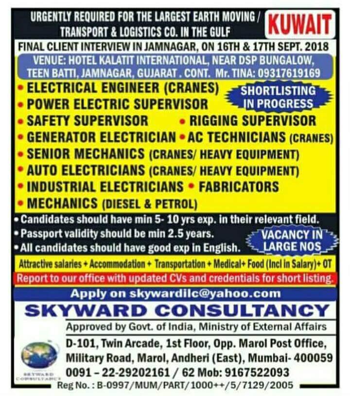 gulf job vacancies news paper