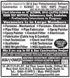 KOC PROJECT - OIL & GAS RECRUITMENT TO KUWAIT August 11, 2019