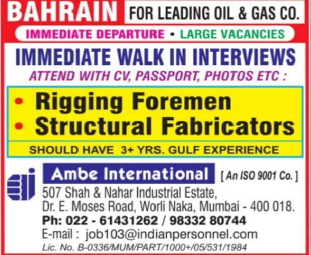 URGENTLY REQUIRED FOR LEADING OIL&GAS CO. IN BAHRAIN