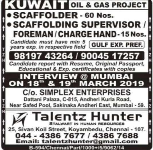 KUWAIT OIL & GAS PROJECT