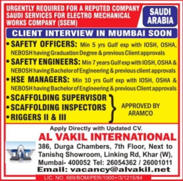 URGENTLY REQUIRED FOR A REPUTED COMPANY  SAUDI SERVICES FOR ELECTRO MECHANICAL  WORKS COMPANY (SSEM)
