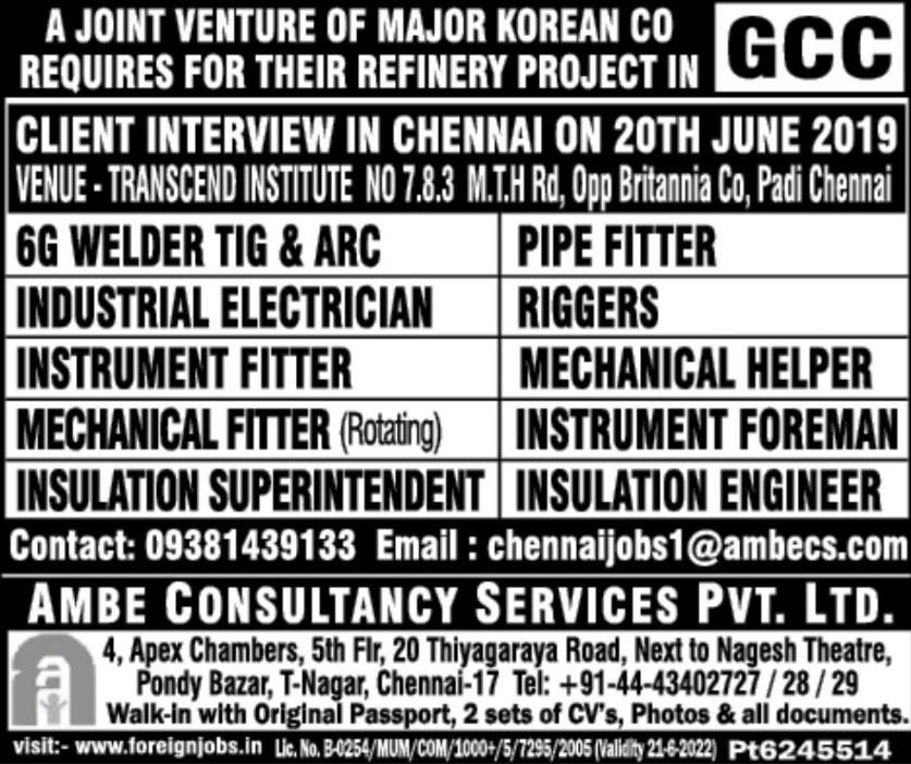 Direct Client Interview For Abroad Jobs in Chennai 2019 August 11, 2019