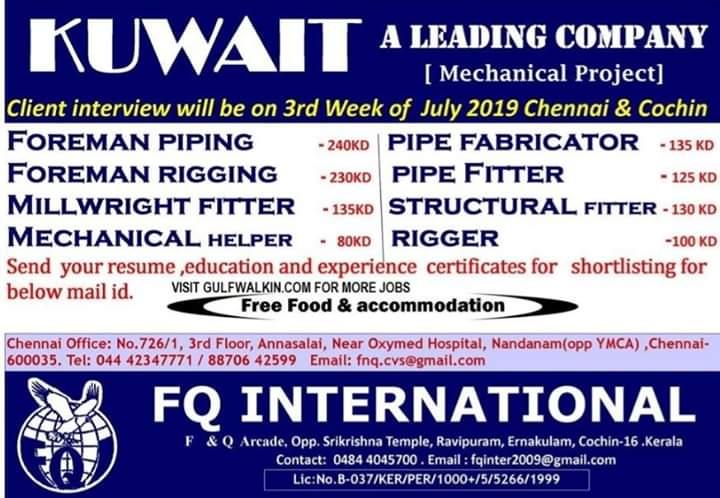 Kuwait Oil Company Careers