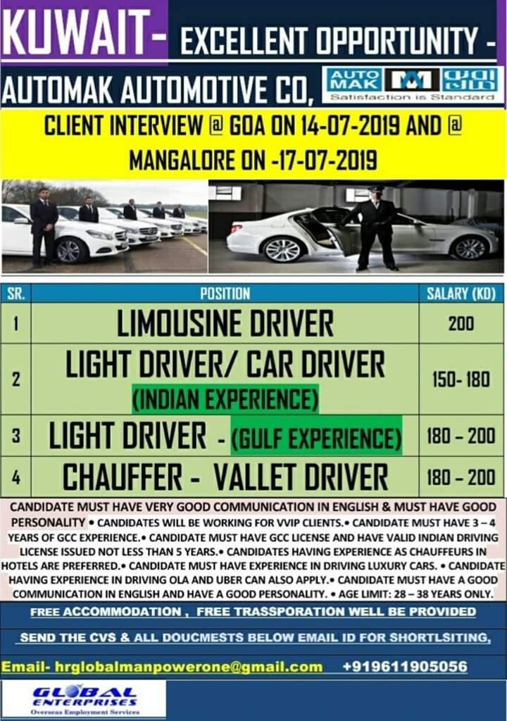 Jobs in Kuwait August 12, 2019