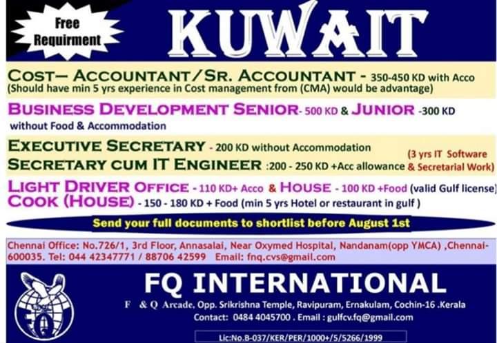 JOBS IN KUWAIT CV SELECTION September 7, 2019