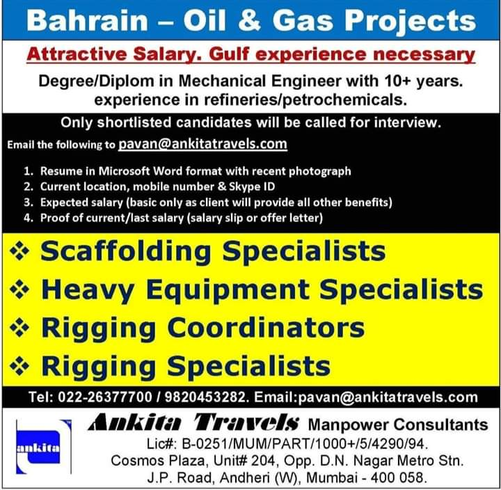 Bahrain Job Vacancies
