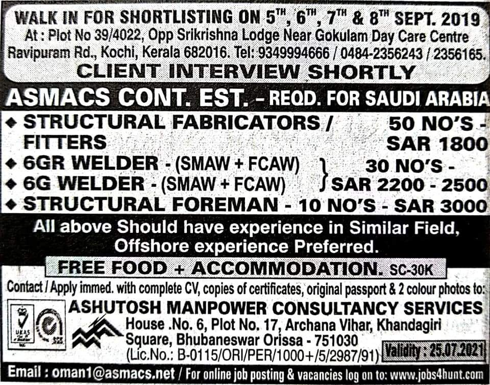 Latest Jobs 2019 September 7, 2019