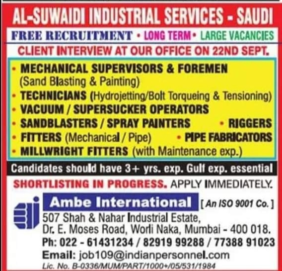 Walk in Interview Saudi Arabia