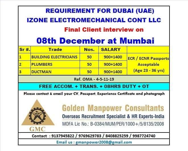 JOB OPPORTUNITIES IN ETISALAT COMPANY IN DUBAI December 9, 2019