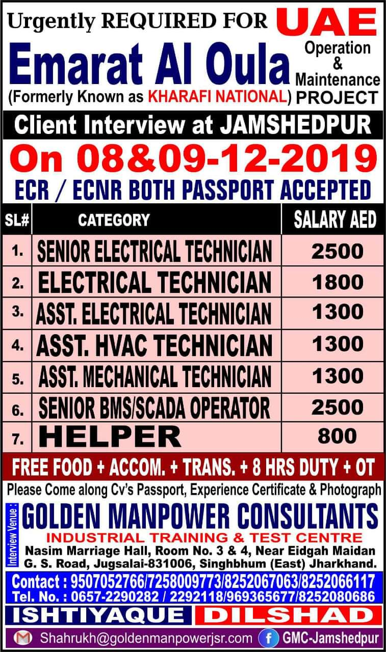 URGENTLY REQUIRED FOR EMARAT AL  OULA UAE OPERATION AND MAINTENANCE PROJECT