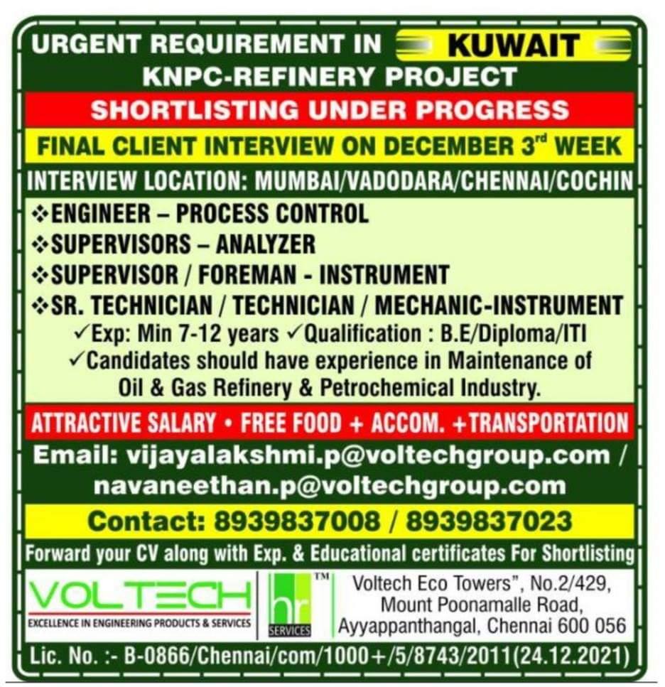 JOB OPPORTUNITIES IN KNPC REFINARY PROJECT IN KUWAIT