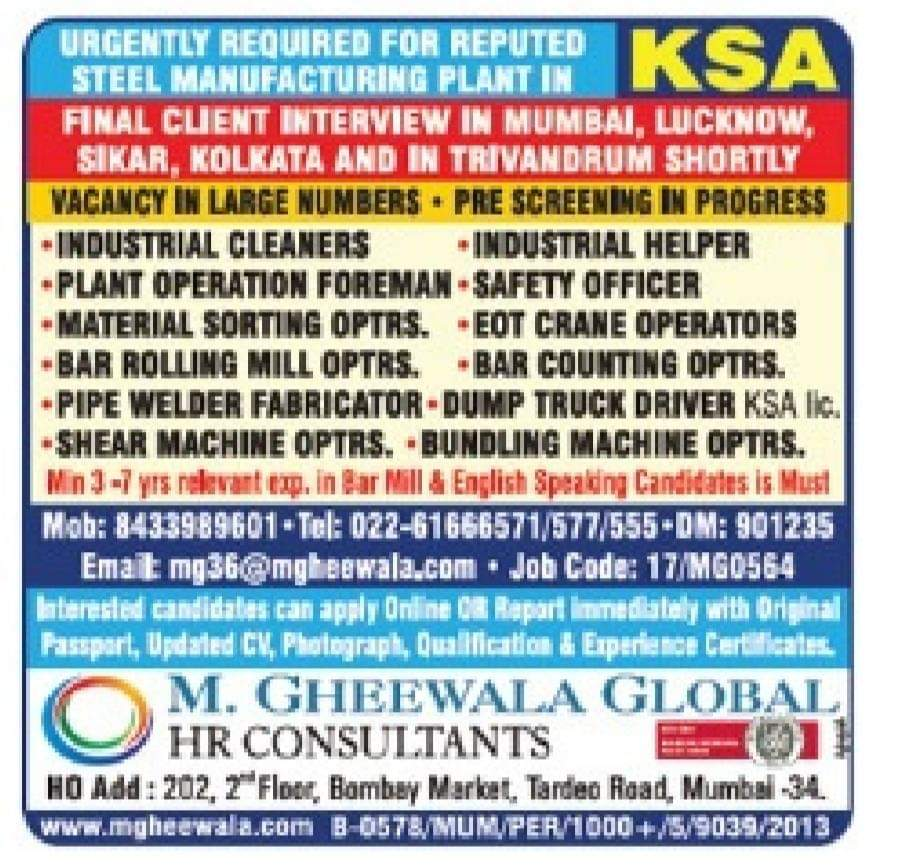 URGENTLY REQUIRED FOR REPUTED STEEL MANUFACTURING PLANT IN KSA