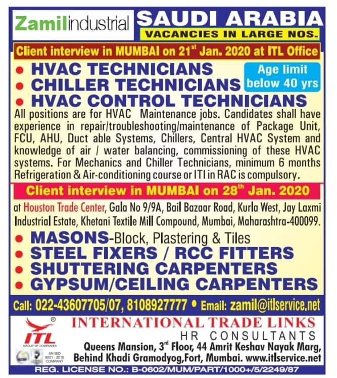 LARGE OPPORTUNITIES IN A LEADING ZAMIL INDUSTRIAL'S OF SAUDI ARABIA
