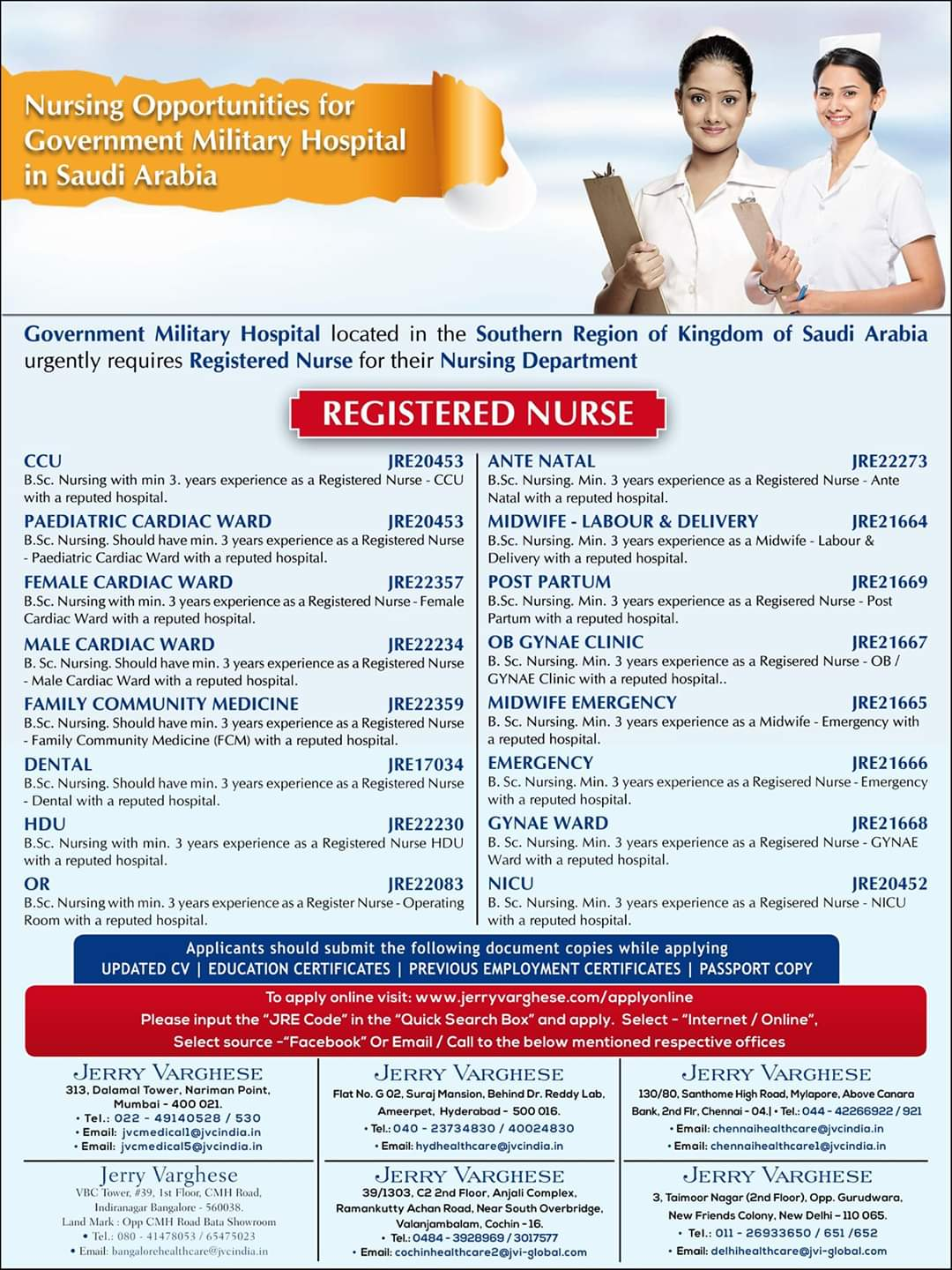 LARGE NURSING OPPORTUNITIES FOR GOVERNMENT MILITARY HOSPITAL IN SAUDI ARABIA