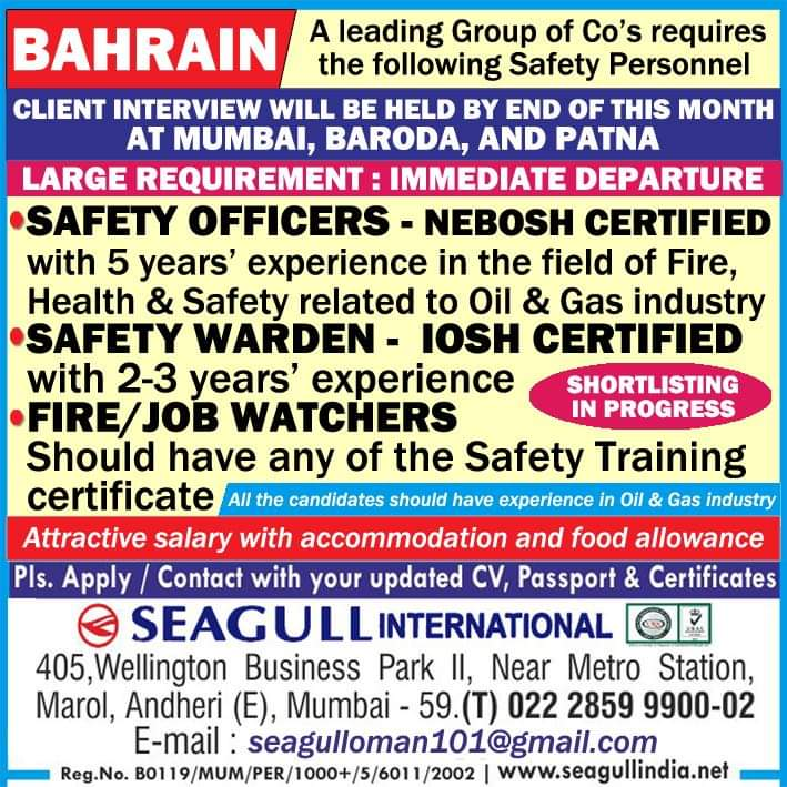 BAHRAIN A LEADING GROUP OF COMPANIES REQUIRES THE FOLLOWING SAFETY PERSONAL JOB VACANCIES