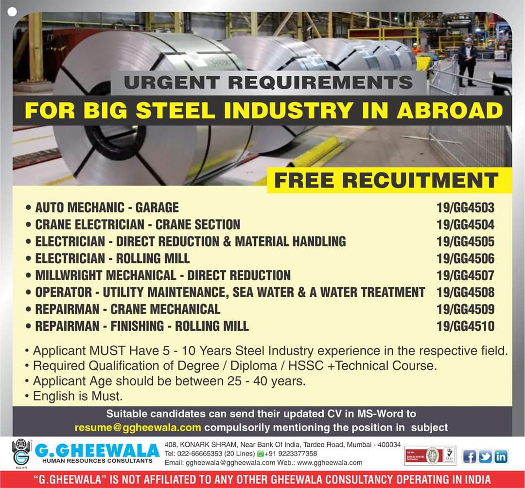 JOB OPPORTUNITIES IN A REPUTED  BIG STEEL INDUSTRY IN ABROAD