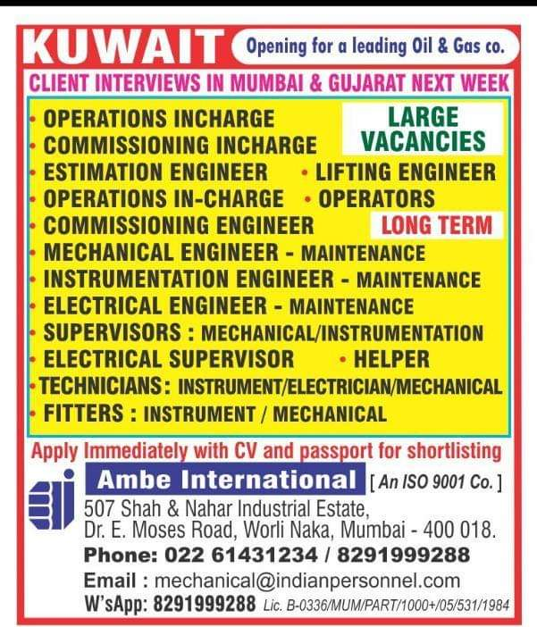 KUWAIT A LEADING OIL AND GAS COMPANY JOB OPENINGS