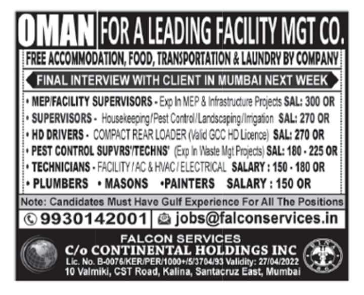 JOB VACANCIES IN OMAN FOR A LEADING FACILITY MANAGEMENT CO