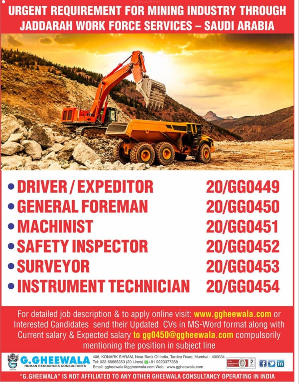 JOB VACANCIES IN SAUDI ARABIA ABUNYAN  GROUP