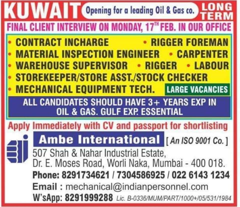 URGENTLY REQUIRED FOR A LEADING OIL AND GAS COMPANY IN KUWAIT