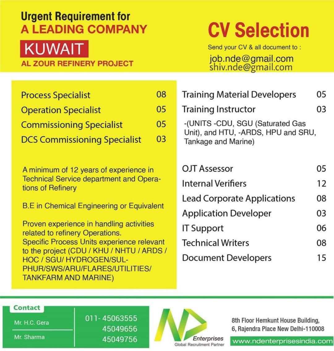 JOB OPPORTUNITIES IN GULF ENGINEERING COMPANY IN KUWAIT